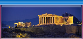 Athen - Greece